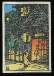 Teahouse (mini postcard)
