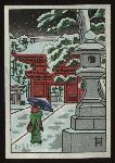 Temple in Snow (Mini Postcard)